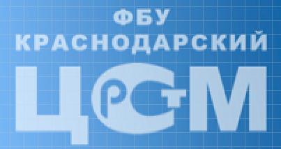 Строительная компания техальянс цветной кварцевый песок купить в Ижевске